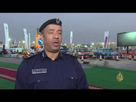 العرب اليوم - شاهد انطلاق أسبوع المرور الخليجي