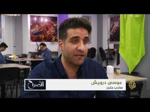 العرب اليوم - بالفيديو جولة في مقاهي ألعاب الفيديو والترفيه في بيروت