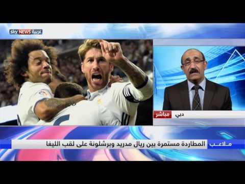 العرب اليوم - شاهد يوفنتوس وتشلسي وبايرن ميونخ أبطال ينتظرون التتويج