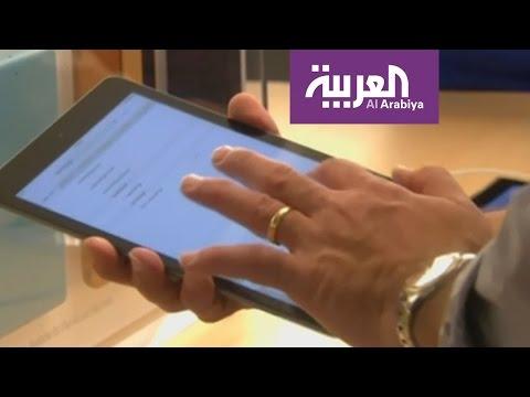 العرب اليوم - خطوط عربية تقلع عن الأجهزة الإلكترونية