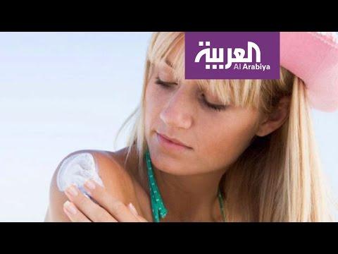العرب اليوم - شاهد كيفية اختيار واقي الشمس المناسب