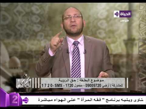 العرب اليوم - بالفيديو عصام الروبي يؤكد أنّ حق الرؤية سلاح المرأة في تأديب من كان زوجها