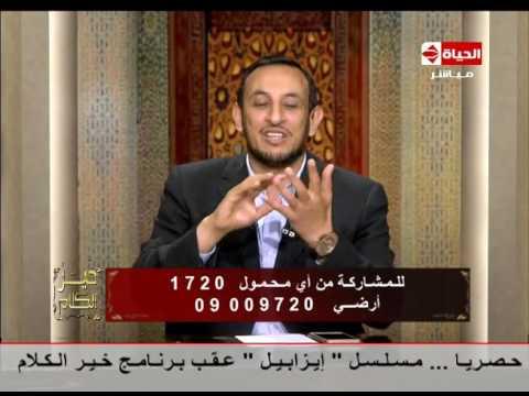 العرب اليوم - بالفيديو الشيخ رمضان عبد المعز يستعرض أهم صفات القلب السليم