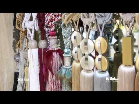 العرب اليوم - شاهد البروكار والتطريز آخر صيحات الصالون المغربي