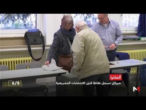 العرب اليوم - بالفيديو   أنغيلا ميركل تتقدم خطوة وتوجه ضربة قوية لخصومها