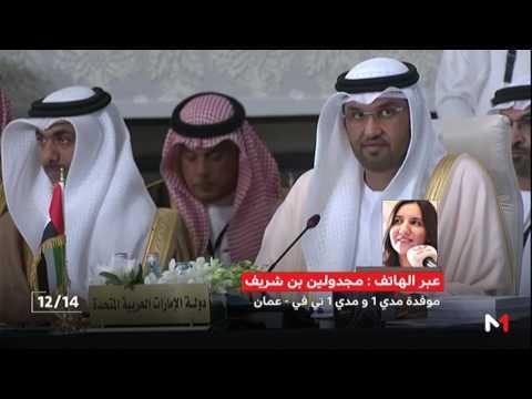 العرب اليوم - بالفيديو  مواصلة الاستعدادات لعقد القمة العربية الـ28