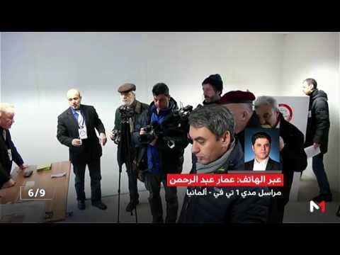 العرب اليوم - بالفيديو الأتراك في ألمانيا يشاركون في استفتاء على تعديل دستور بلادهم