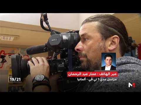 العرب اليوم - بالفيديو  أسباب تقدم حزب أنغيلا ميركل على منافسيه