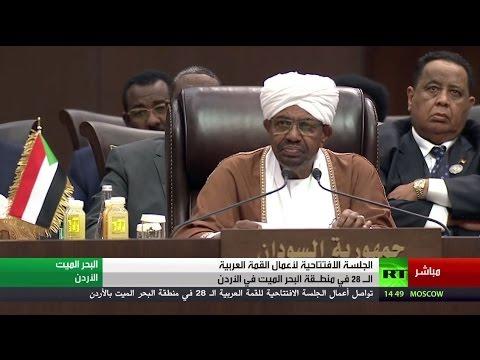 العرب اليوم - البشير يؤكد أن التحديات التي تواجهنا تحتم علينا تعزيز العمل المشترك