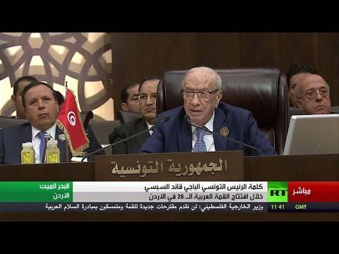 العرب اليوم - السبسي تقدم بمبادرة لجمع الأطراف في ليبيا