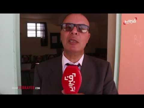 العرب اليوم - شاهد المسؤول عن التواصل في نيابة الفقيه بن صالح