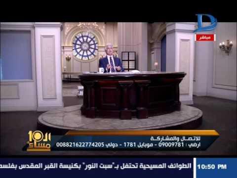 العرب اليوم - شاهد وائل الإبراشي يسخر من منى البرنس