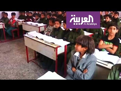 العرب اليوم - تحذير أممي يكشف أنّ ملايين الأطفال في اليمن خارج مقاعد الدراسة