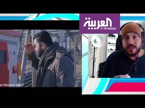 العرب اليوم - شاهد مسلسل لتعليم اللغة الألمانية بدلًا من الفصول