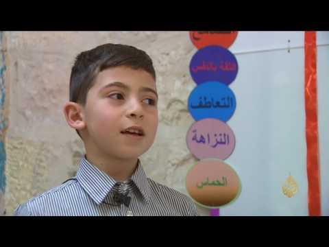 العرب اليوم - شاهد مدرسة برام الله تودع البلاستيك نحو حياة خضراء