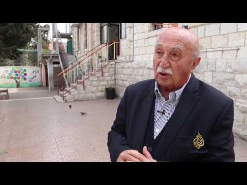 العرب اليوم - بالفيديو مدرسة في القدس آوت أيتام دير ياسين