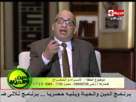 العرب اليوم - تعرَّف على أسباب رحلة الإسراء والمعراج