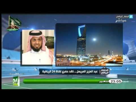 شاهد عبدالعزيز المريسل يتمنى أن لا يكون خصمًا لإدارة نادي الاتحاد