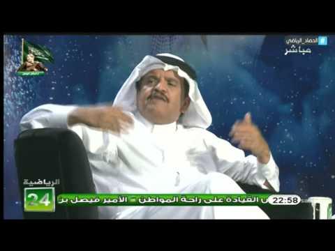 العرب اليوم - شاهد المريسل يؤكد أن لديه الكثير من المعلومات بشأن الشيك