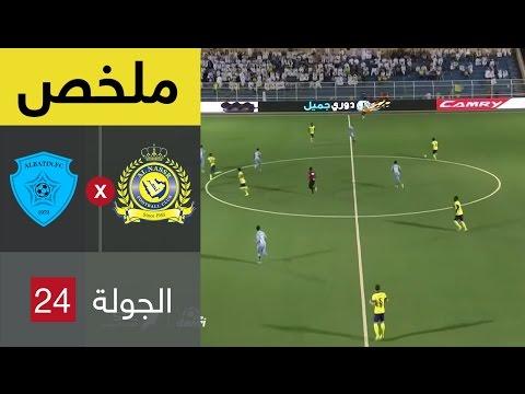 العرب اليوم - ملخص مباراة كرة القدم بين الباطن النصر السعودي