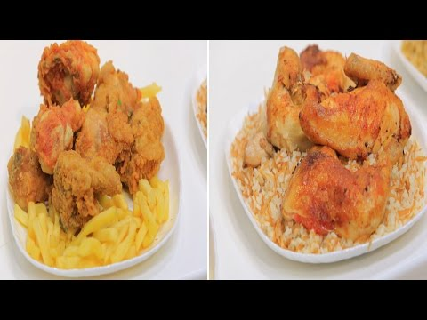 العرب اليوم - طريقة إعداد دجاج محمر ومشوي ومقرمش