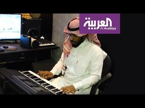 العرب اليوم - الأغاني في الموروث الاجتماعي السعودي