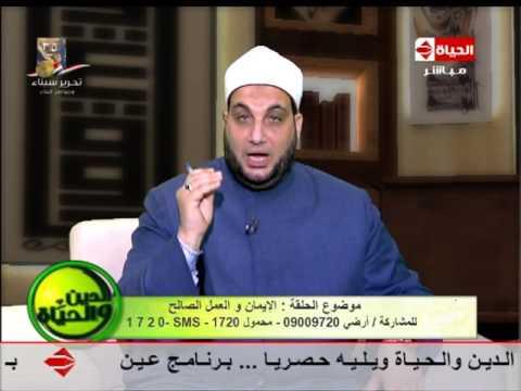 العرب اليوم - بالفيديو حكم الدين والشرع في من يحرم أقاربه من الميراث