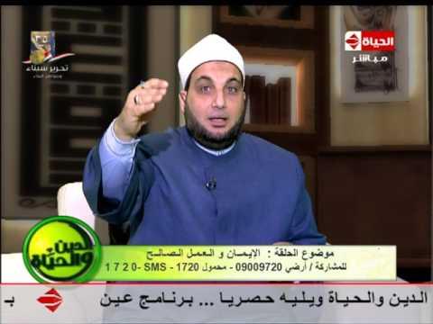العرب اليوم - بالفيديو الشيخ أحمد ترك يشرح آليات العمل الصالح والإيمان