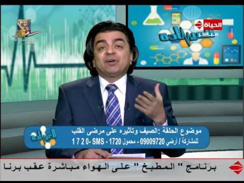 العرب اليوم - بالفيديو أهمية شرب المياه باستمرار وعلاقة ذلك بأمراض القلب