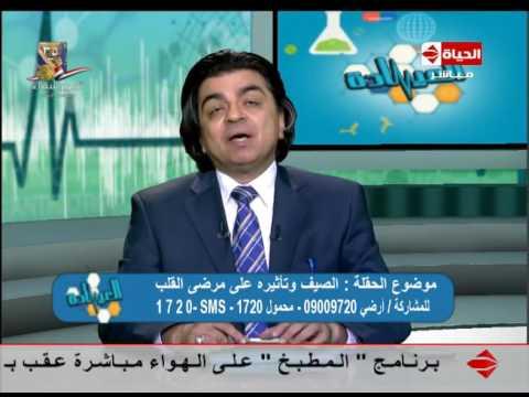 العرب اليوم - بالفيديو أهمية شرب المياه وأعراض اختلال كهرباء القلب