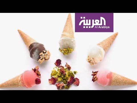 العرب اليوم - شاهد كيف تأكل أيس كريم من دون تأنيب ضمير