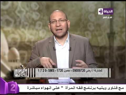 العرب اليوم - بالفيديو  هل تجوز الصدقة على الأم