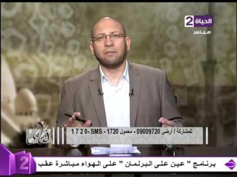 العرب اليوم - بالفيديو   عصام الروبي يوضح حكم إخراج الصدقة عن أيام الإفطار في رمضان