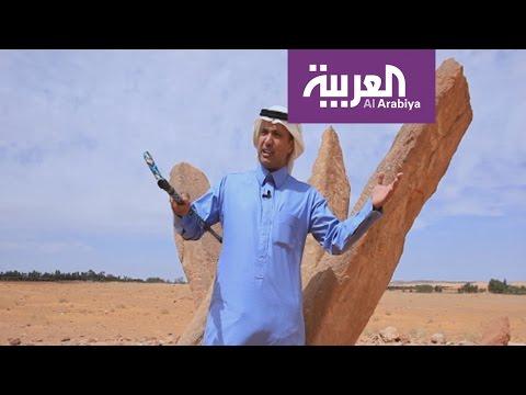 العرب اليوم - شاهد أعمدة الرجاجيل تنتصب في جزيرة العرب