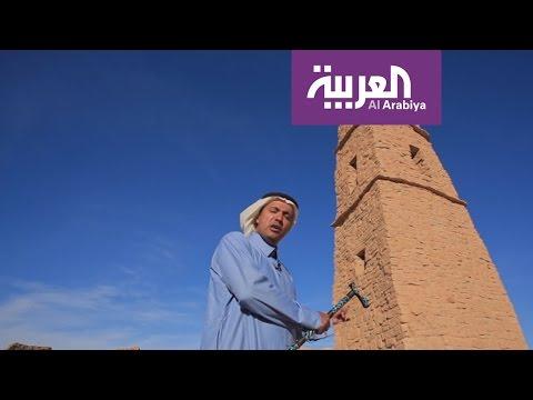 العرب اليوم - شاهد رحلة إلى دومة الجندل وأقدم مئذنة في تاريخ الإسلام