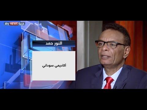 العرب اليوم - بالفيديو العقل الرعوي والهوية السودانية والتجديد الديني مع الأكاديمي النور حمد ضيف