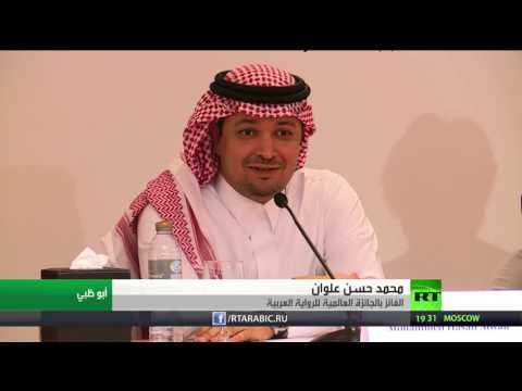 العرب اليوم - بالفيديو موت صغير تفوز بجائزة الراوية العربية