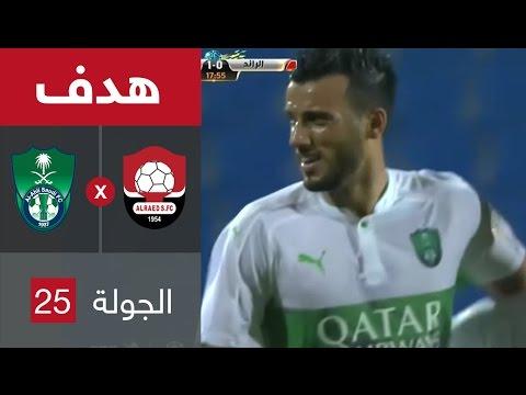 شاهد هدف الأهلي الأول ضد الرائد