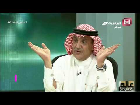 العرب اليوم - شايع المسعر يتساءل كيف سيتقدم أحد لرئاسة نادي النصر