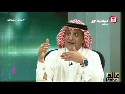العرب اليوم - شايع المسعر يستغرب سرية تدريبات الهلال