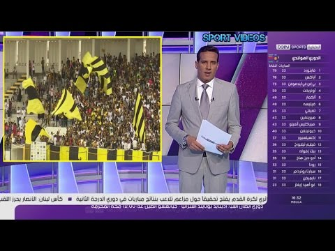 اتحاد جدة يكشف تفاصيل إيراداته المالية خلال الموسم الحالي