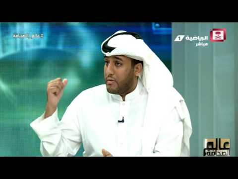 العرب اليوم - هيثم باماقوس يؤكّد أنّ مستوى نادي النصر في انحدار