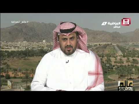 العرب اليوم - علي الضبعان يؤكد أن بيان نادي النصر خطأ
