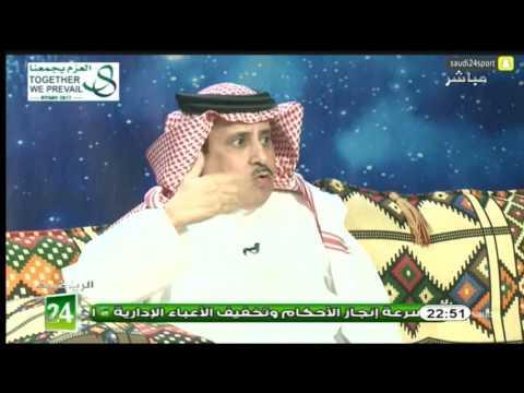 أحمد الشمراني يؤكد أن طارق كيال يعاني مع المنتخب السعودي
