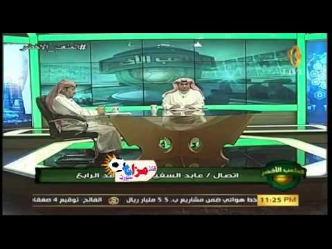 العرب اليوم - مشجع اهلاوي ينفي وجود برقية من الملك سعود