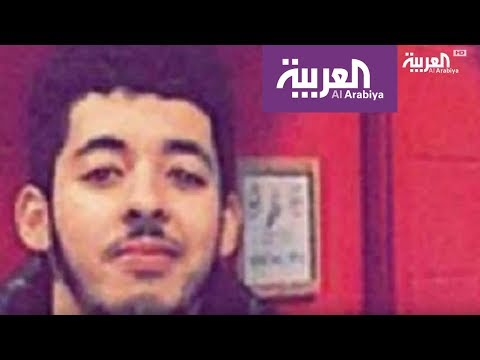 العرب اليوم - شاهد بريطانيا تكشف تفاصيل عن منفذ هجوم مانشستر