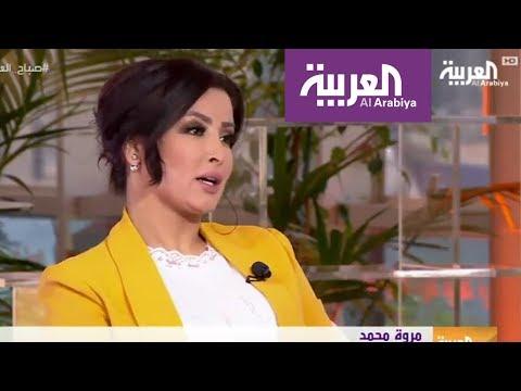 العرب اليوم - شاهد مروى محمد تنفي خوفها من تنظيم داعش