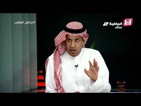 سعد الرويس يُعلن انتهاء ياسر القحطاني من الموسم السابق