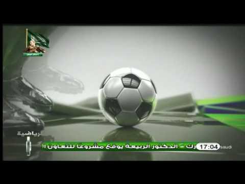 العرب اليوم - شاهد ملخص الجولة 5 من الدوري السعودي 20162017