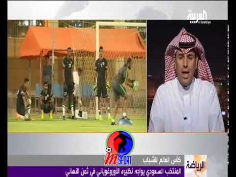 العرب اليوم - شاهد تعليق تركي العواد على مواجهة السعودية والأوروغواي